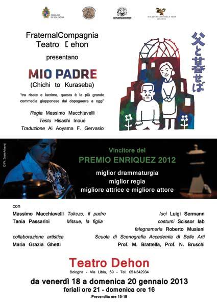 Presentazione MIO PADRE di Hisashi Inoue a febbraio 2015