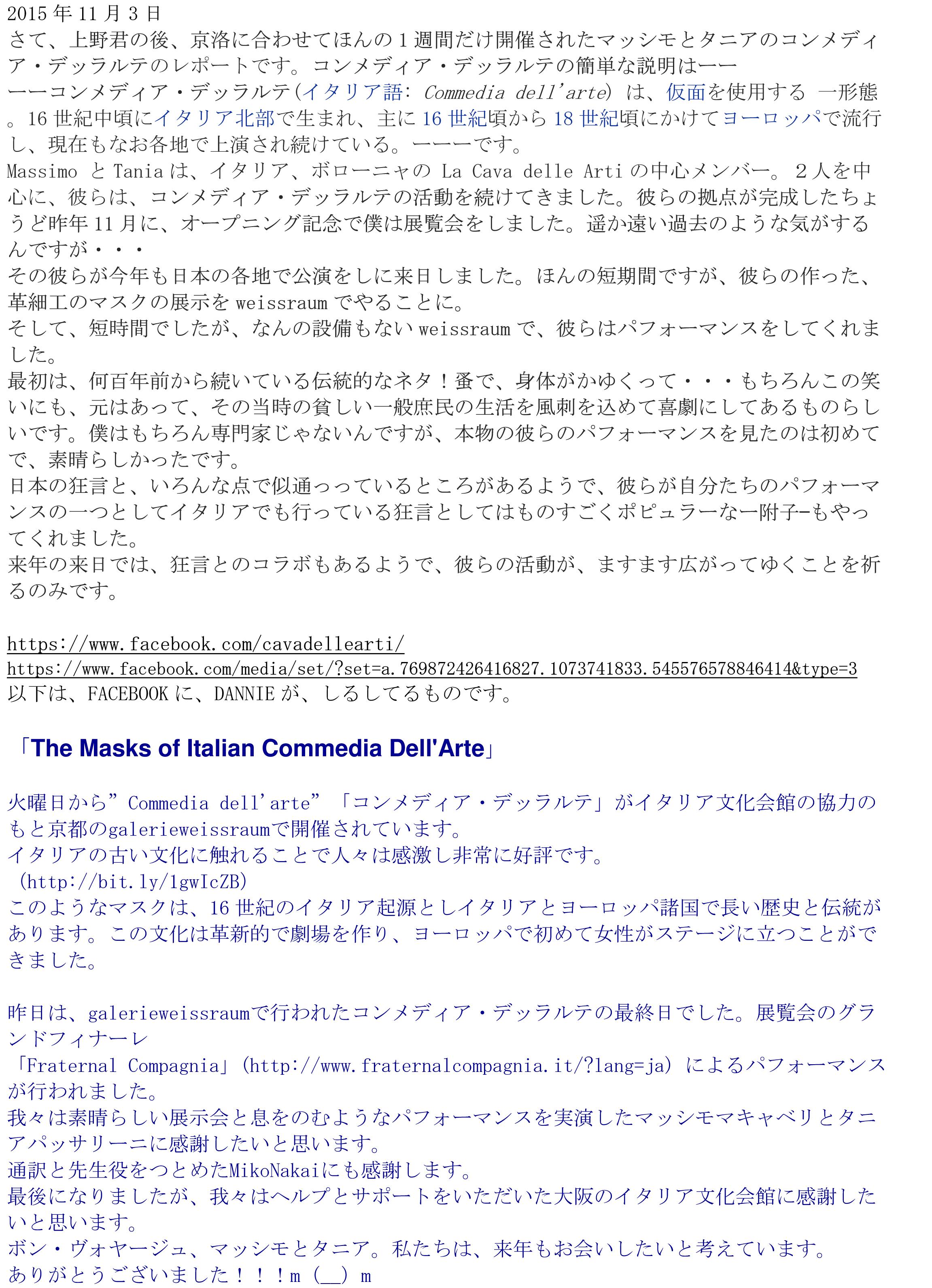 Rapporto dal Giappone